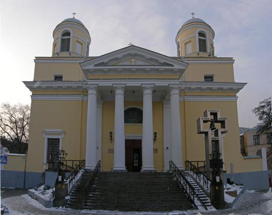 konkatedra pw. św. Aleksandra w Kijowie
